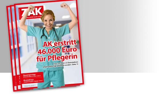 Die neue ZAK im Jänner 2020. © -, AK Stmk