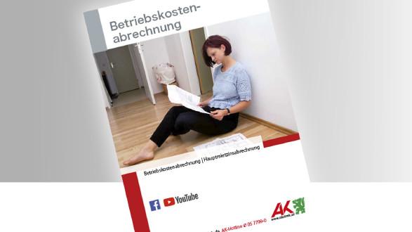 Broschüre Betriebskostenabrechnung  © -, -