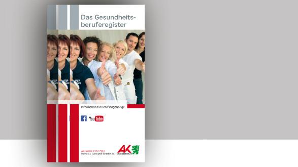 Broschüre zum Gesundheitsberufe-Register. © -, AK Stmk