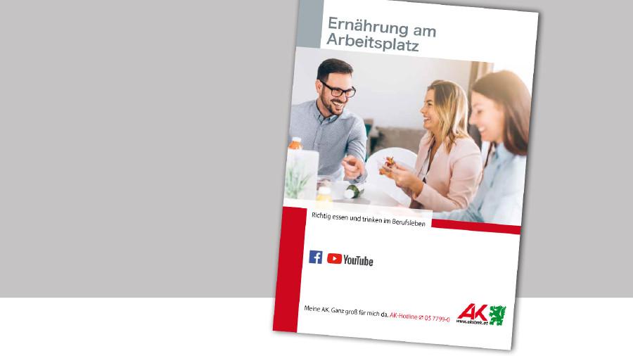 """Broschüre """"Ernährung am Arbeitsplatz"""" Deckblatt © -, AK Stmk"""