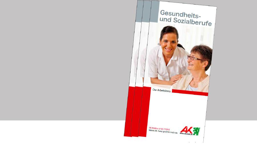 Der AK-Arbeitskreis für Gesundheits- und Sozialberufe setzt sich für die Anliegen in der Berufsgruppe ein. © -, AK Stmk
